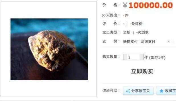 cina meteoriti russia
