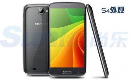 Clone-Samsung-Galaxy-S4-432x270